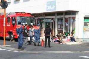 消防署の防災指導の様子